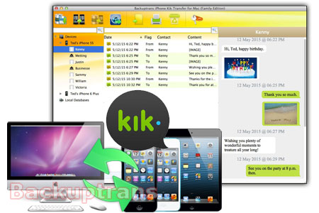 Copy iPhone Kik Messages to Computer or another iPhone Iphone-kik-transfer-software