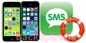 Recover Deleted Messages from iPhone