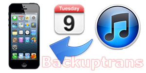 Recover iPhone Calendar Events from iTunes Backup