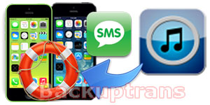 Recover SMS MMS iMessage from iTunes Backup