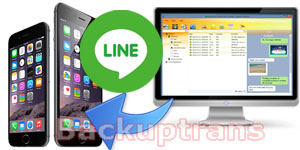 Restore Line chat history to iPhone
