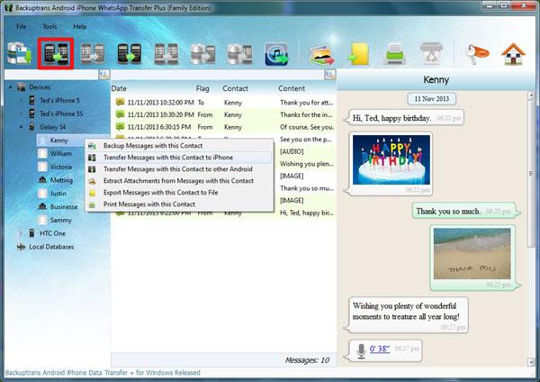 backuptrans free username and license key