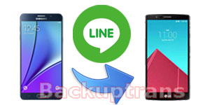 Copy Line Chat History to New Android Phone in One Click Transfer-line-chat-history-between-android-phones