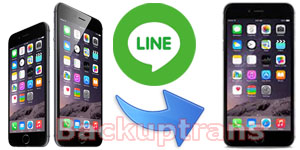 One Click to Transfer Line Chat History from one iPhone to another Transfer-line-chat-history-between-iphones